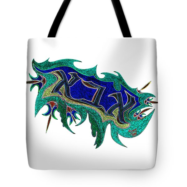 Tote Bag featuring the painting Abba Father by Nancy Cupp