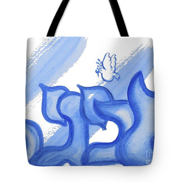 Tote Bag featuring the painting Abigail Nf10-1 by Hebrewletters Sl