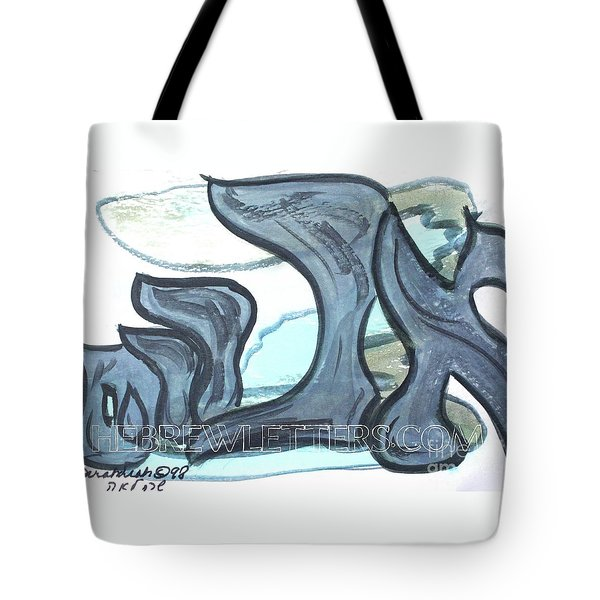 Tote Bag featuring the painting Abraham Nm1-3 by Hebrewletters Sl