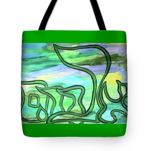 Tote Bag featuring the painting Abraham Nm2-4 by Hebrewletters Sl
