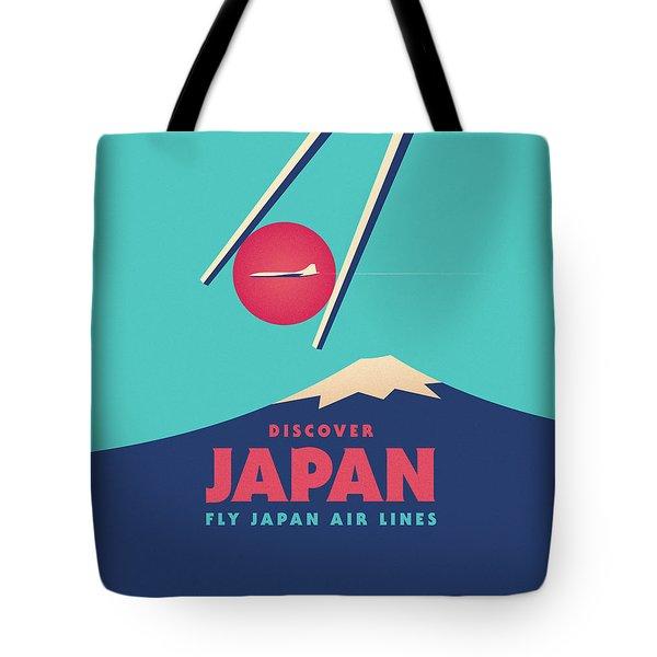 Retro Japan Mt Fuji Tourism - Cyan Tote Bag