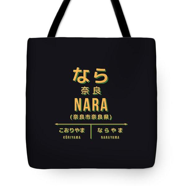 Retro Vintage Japan Train Station Sign - Nara Kansai Black Tote Bag