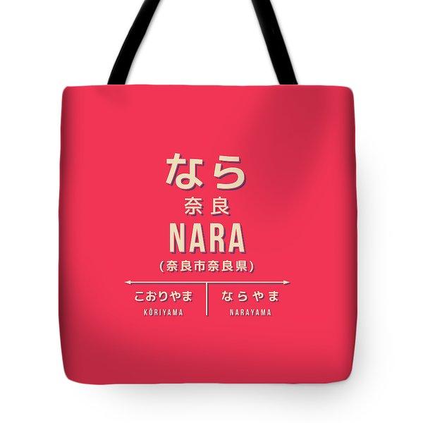 Retro Vintage Japan Train Station Sign - Nara Kansai Red Tote Bag