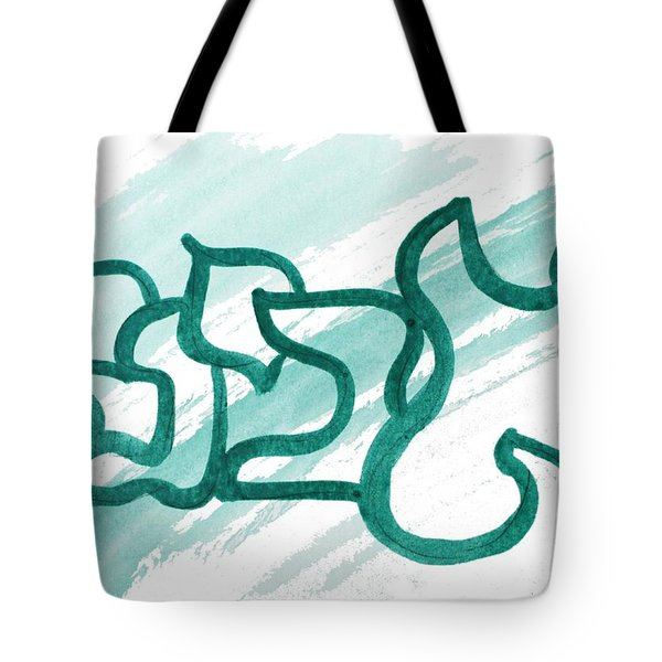 Tote Bag featuring the painting Avigayil Abigail Nf15-7 by Hebrewletters Sl