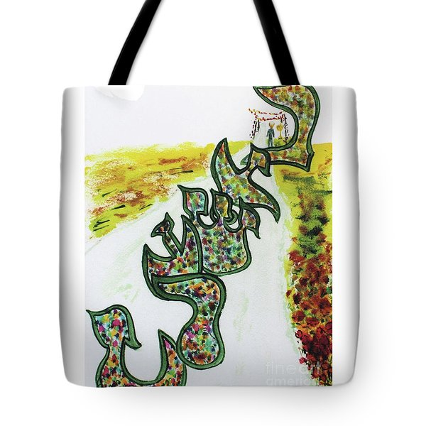 Tote Bag featuring the painting Beshert  Cc16 by Hebrewletters Sl