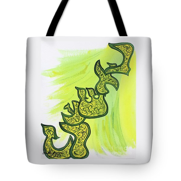 Tote Bag featuring the painting Beshert  Cc17 by Hebrewletters Sl
