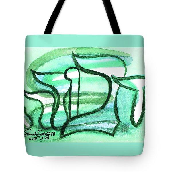 Tote Bag featuring the painting Deborah  Nf1-12 by Hebrewletters Sl