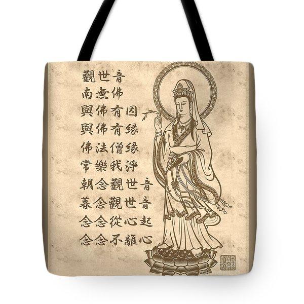 Enmei Jukku Kannon Gyo Tote Bag