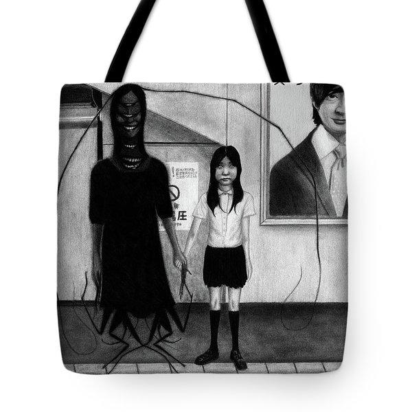 Fukitsuna - Artwork Tote Bag