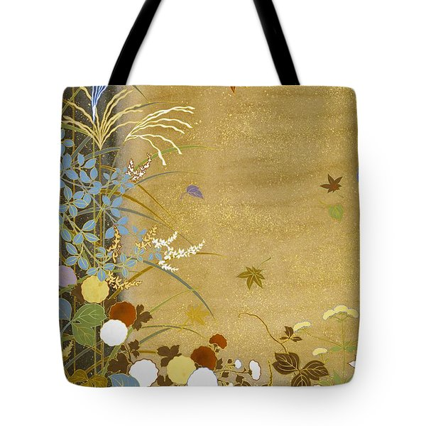 Japanese Modern Interior Art #88 Tote Bag