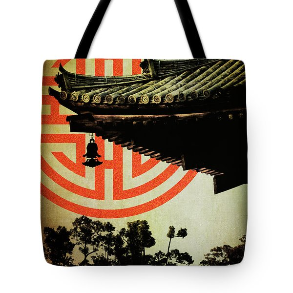 Memories Of Japan 5 Tote Bag