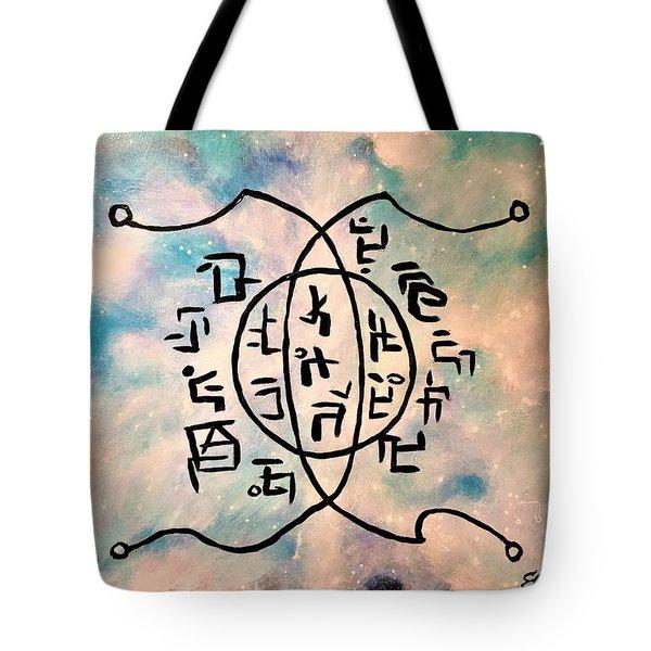 Mental Clarity Circuit Tote Bag