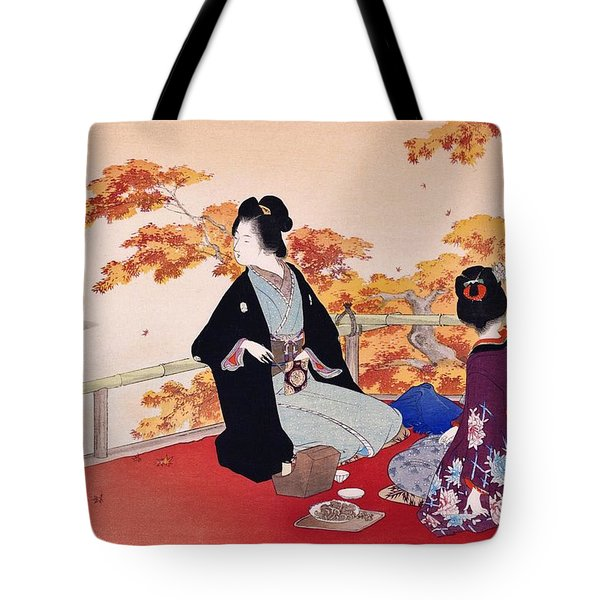 Momijigari - Top Quality Image Edition Tote Bag