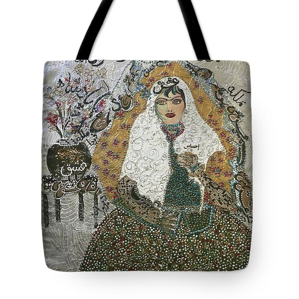 Persian Women Quajar Tote Bag