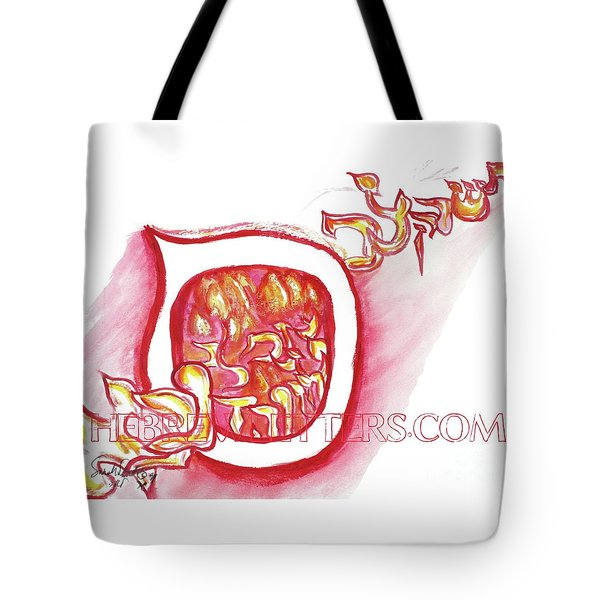Tote Bag featuring the painting Red Hot Samech Ab17 by Hebrewletters Sl