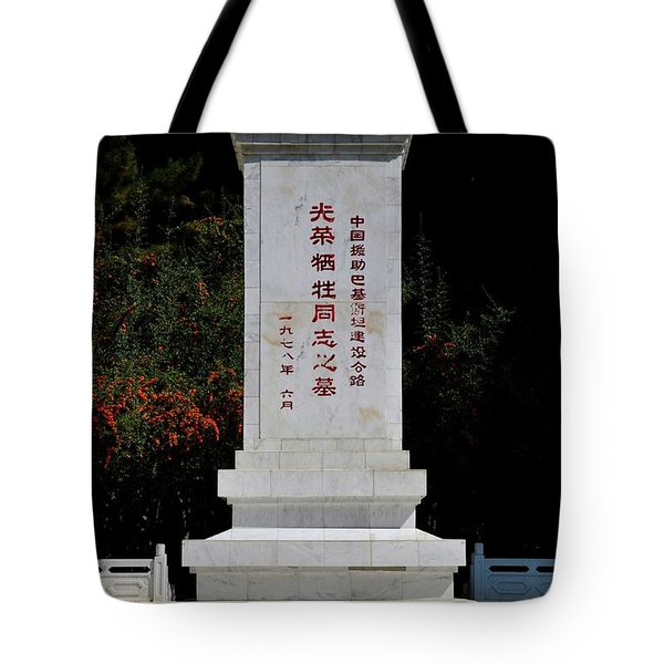 Remembrance Monument With Chinese Writing At China Cemetery Gilgit Pakistan Tote Bag