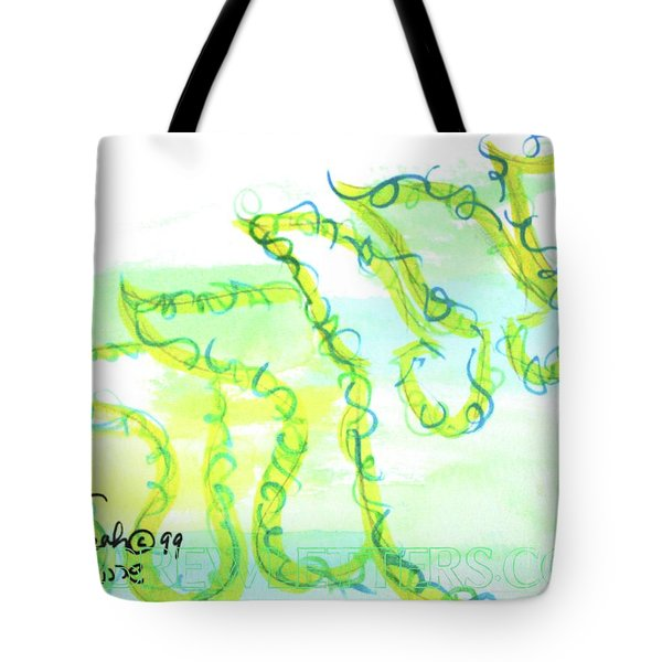 Tote Bag featuring the painting Sarah Nf1-123 by Hebrewletters Sl