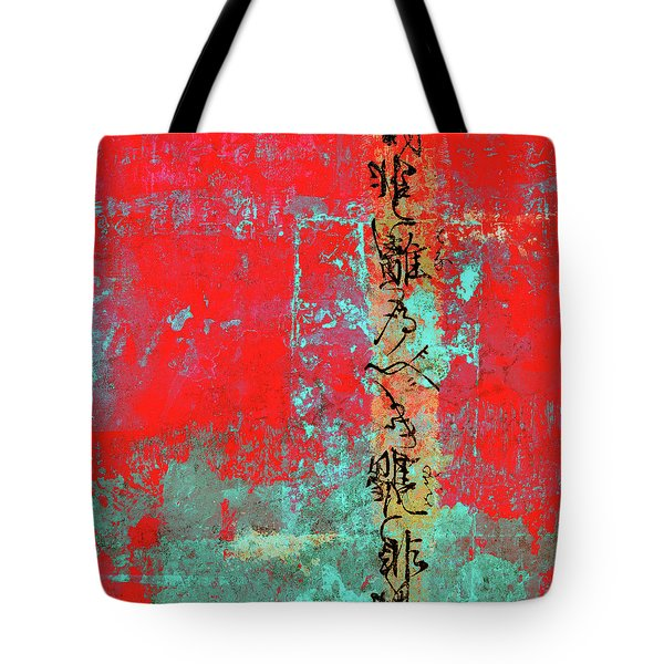 Scraped Wall Texture Red And Turquoise Tote Bag