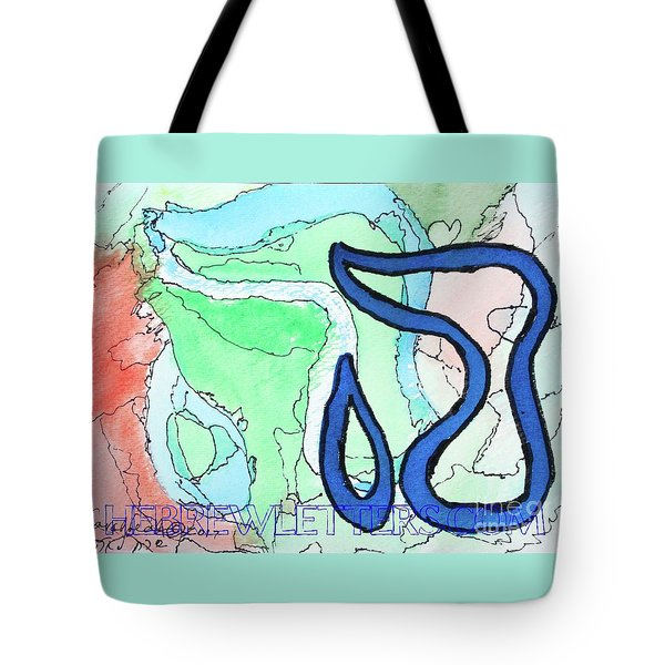 Tote Bag featuring the painting Shadow Hey H6 by Hebrewletters Sl