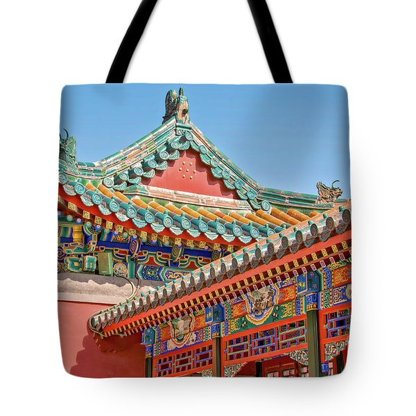 Summer Palace In Beijing Tote Bag