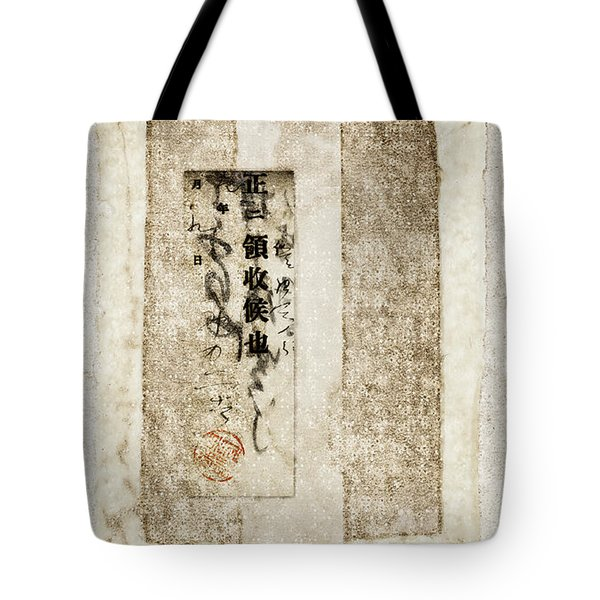 The Beauty Of Imperfection Tote Bag