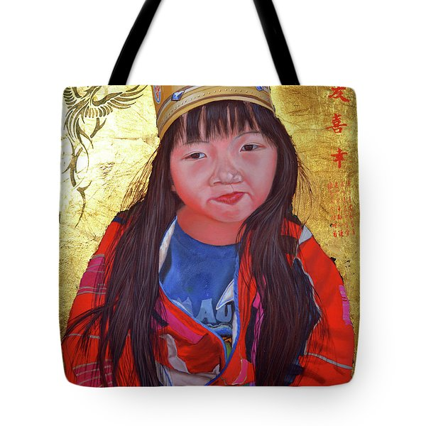 The Burger King Crown Tote Bag