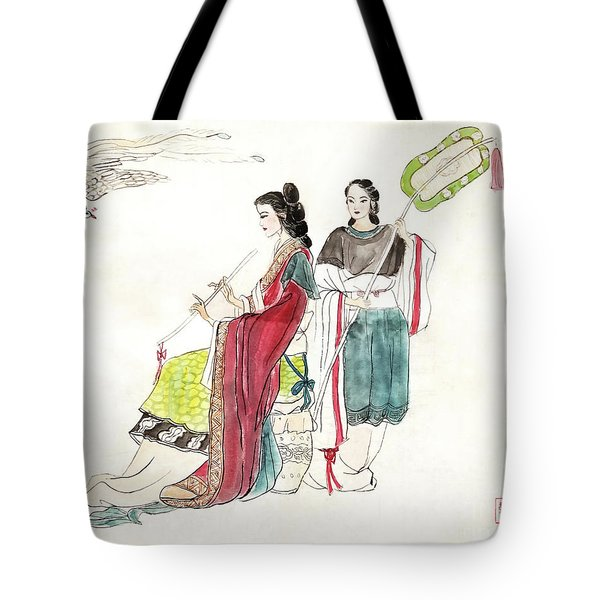The Night Banquet    Tote Bag