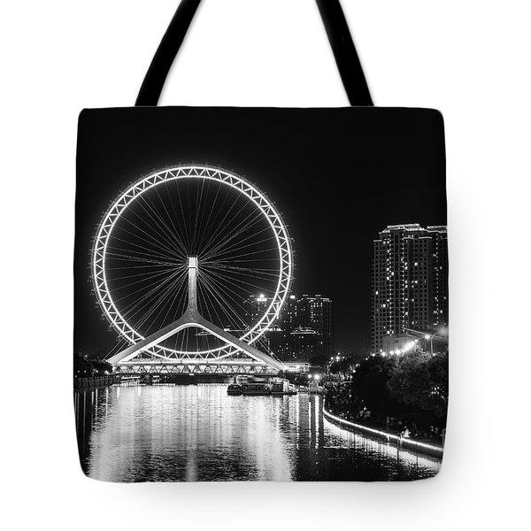 Tianjin Eye Tote Bag