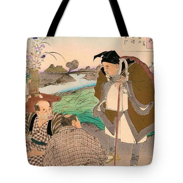 Top Quality Art - Matsuo Basho Tote Bag