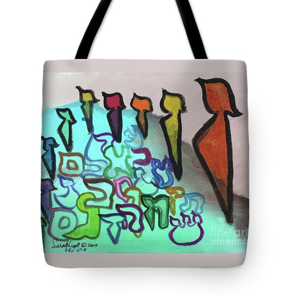 Tote Bag featuring the painting Zayins Protecting The Flock  Ab24 by Hebrewletters Sl