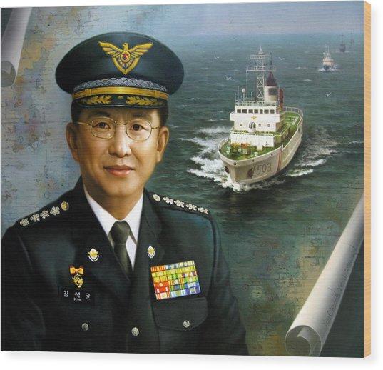 Captain Korea Wood Print