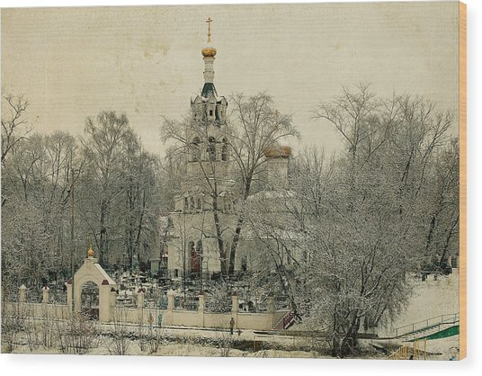 Old Russian Church Wood Print by Mikhail Pankov