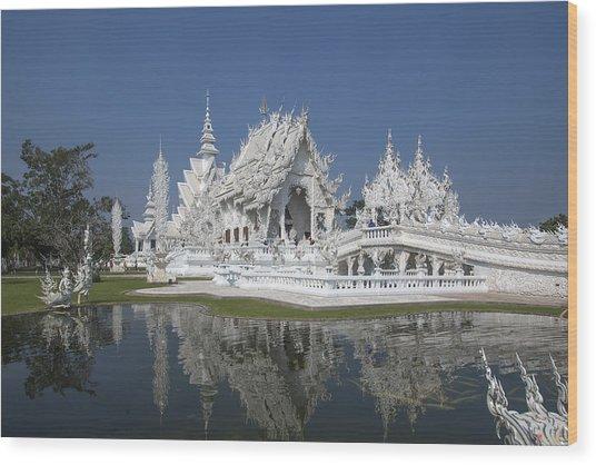 Wat Rong Khun Ubosot Dthcr0002 Wood Print