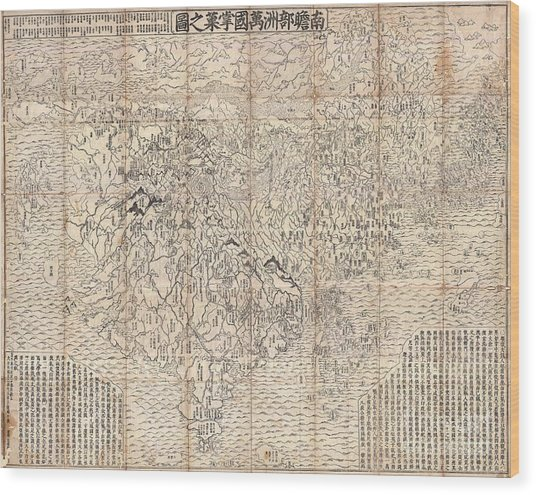 1710 First Japanese Buddhist Map Of The World Showing Europe America And Africa Wood Print