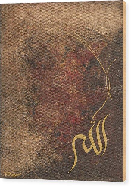 Allah Wood Print
