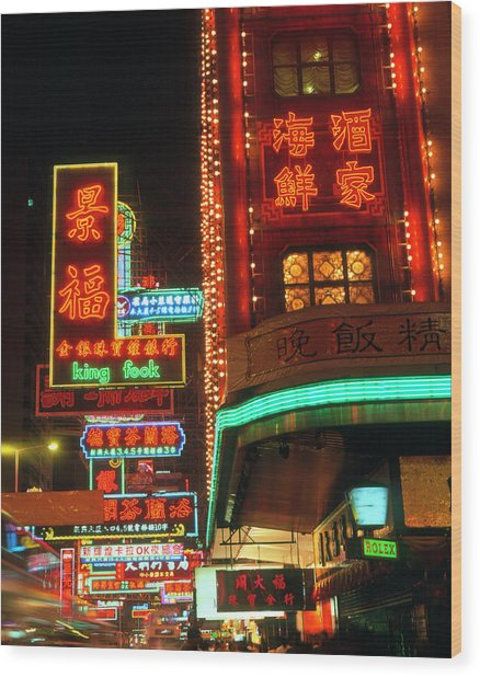 Neon Signs In Hong Kong Wood Print
