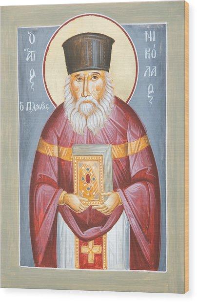 St Nicholas Planas Wood Print by Julia Bridget Hayes