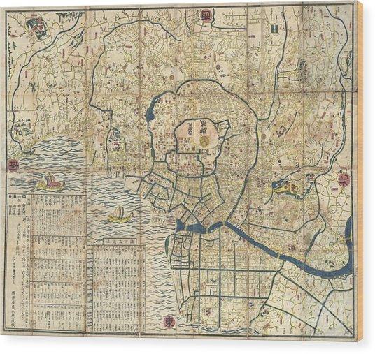 1849 Japanese Map Of Edo Or Tokyo Wood Print