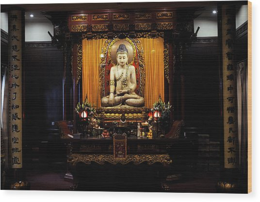 Jade Buddha Temple. Shanghai, China Wood Print