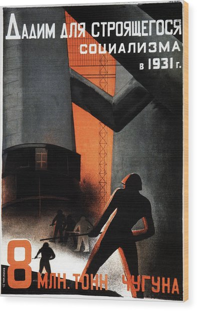 1930s Soviet Propaganda Poster Wood Print by Cci Archives