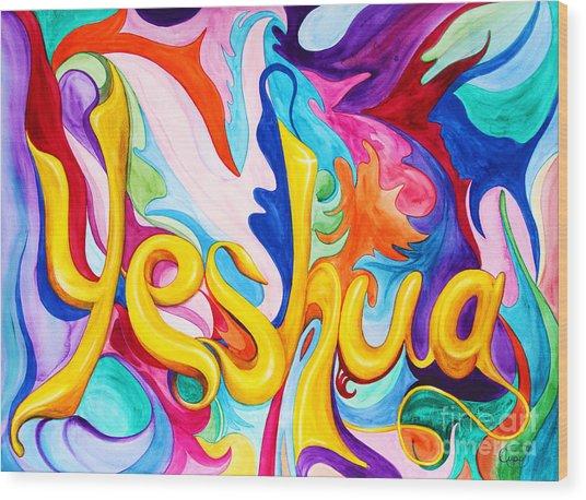 Yeshua Wood Print