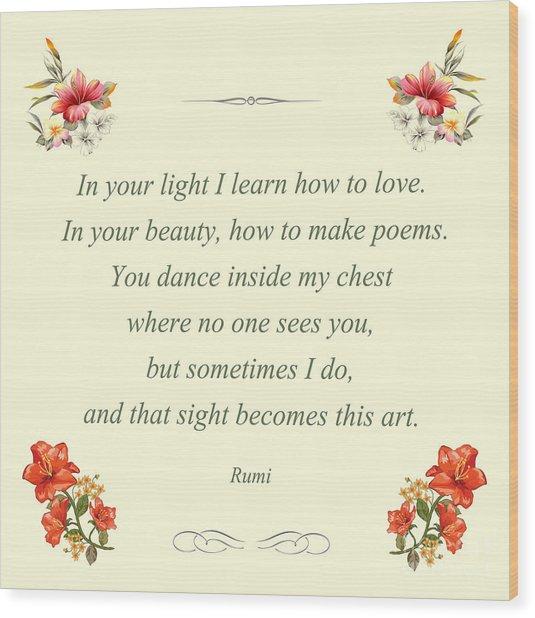 60- Rumi Wood Print