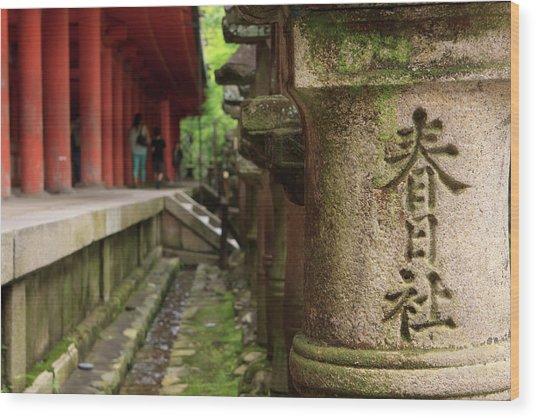 A Stone Pillar Which Reads Kasuga Wood Print by Paul Dymond