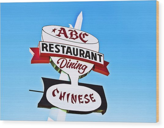 Abc Restaurant Vintage Neon Sign Wood Print