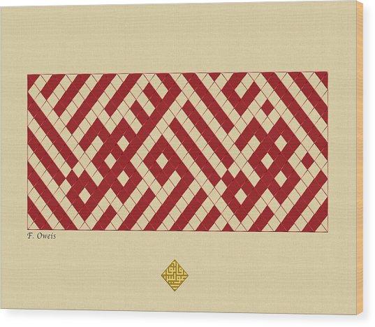 Ahlan 2 Wood Print