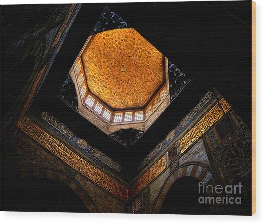 Al Ishaqi Mosque Wood Print