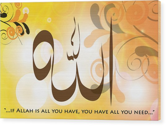 Allah Calligraphy Wood Print by Islamic Digital Calligraphy