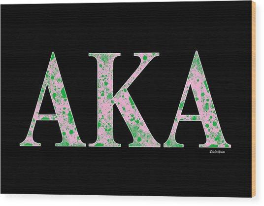 Alpha Kappa Alpha - Black Wood Print