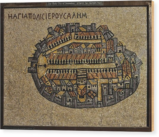 Ancient Jerusalem Mosaic Map Color Framed Wood Print