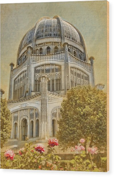Baha'i  Temple In Wilmette Wood Print